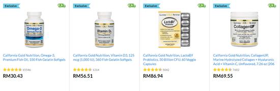 iHerb Supplement