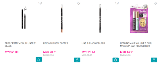 Watsons Deals